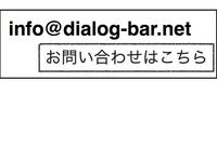 問い合わせロゴ.001.png