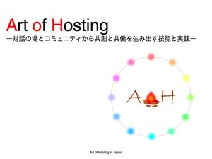 aoh_cover.001.jpg
