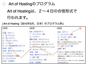 aoh_program.003.jpg