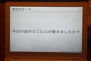 IMGP3292.jpg